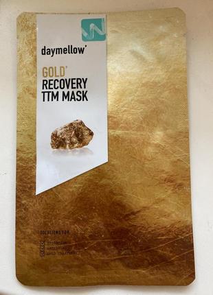 Тканевая маска для лица с гиалуроновой кислотой и золотом