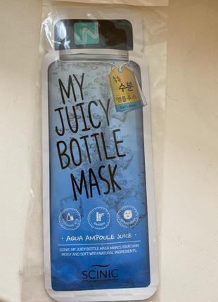 Aqua ampoule juicy bottle mask