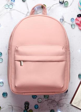 Розовый супер удобный женский  рюкзак