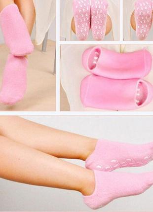 Зволожуючі гелеві носочки spa gel socks увлажняющие гелевые носки