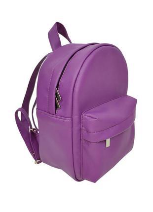 Молодежный стильный женский  рюкзак  для прогулок