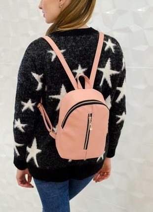 Нежно розовый женский  рюкзак