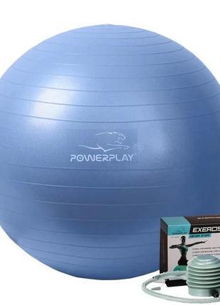 Фитбол полумассажный 65 см синий