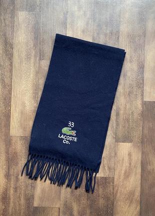 Шерстяной шарф lacoste co. 33 оригинал