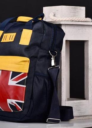 Класный рюкзак