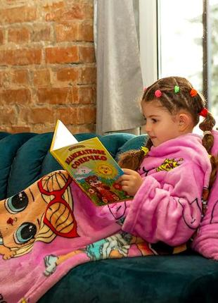 Плед с рукавами для девочки теплый яркий розовый с рисунком принтом кукла lol лол