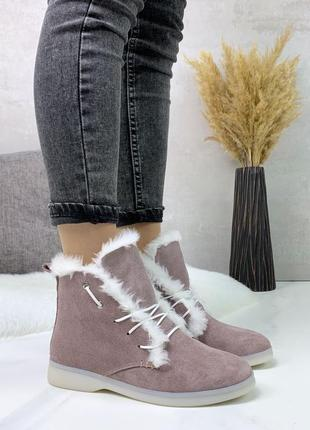 Лёгкие зимние ботиночки из натуральной замши цвета темной пудры