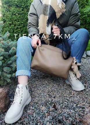 Спортивная вместительная сумка b6027 коричневая на текстильном ремшке