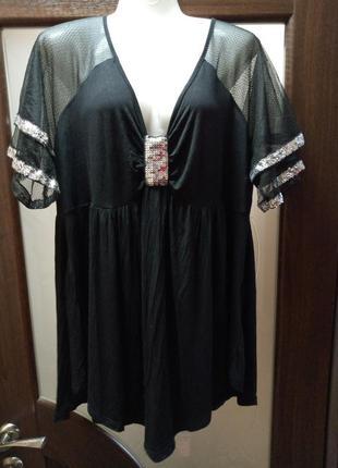 Мягенька нарядна блуза