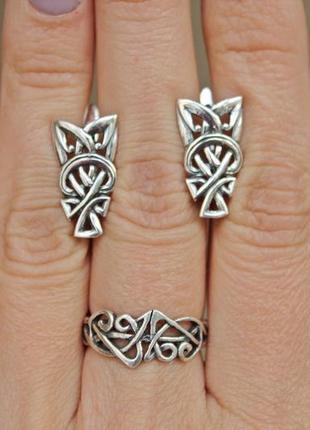 Серебряный набор кельт (кольцо 18,5)