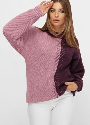 Длинный двухцветный свитер сиреневый 217