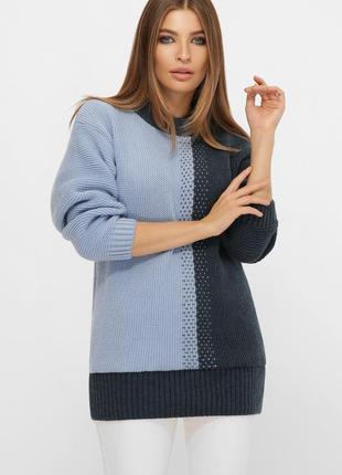 Длинный двухцветный свитер голубой 217