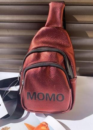 Женская сумка слинг,женская сумка через плечо