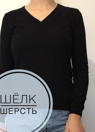 Черный свитер пуловер шёлк шерсть