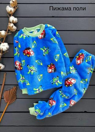 Пижама поли