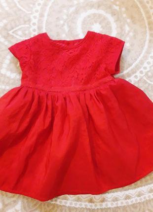 Платье  для бубочки на праздник  день рождения  или для фото