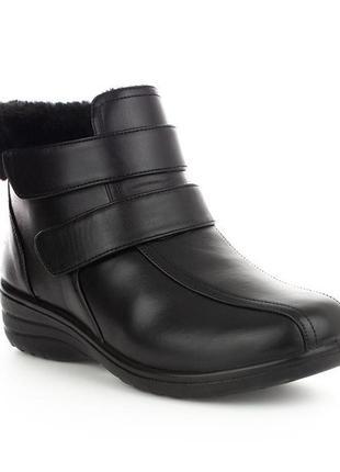 Комфортные ботинки softlites р. 7-25см