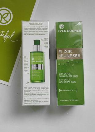 Дневной флюид для лица детокс  (elixir jeunesse) сыворотка yves rocher-ив роше