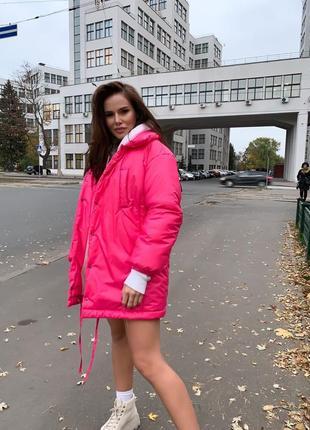 Яскрава тепла куртка