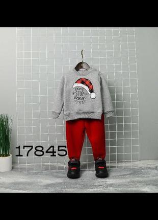 Модний теплий костюмчик