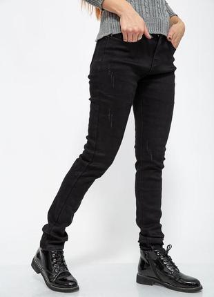 Теплые джинсы на флисе потертые