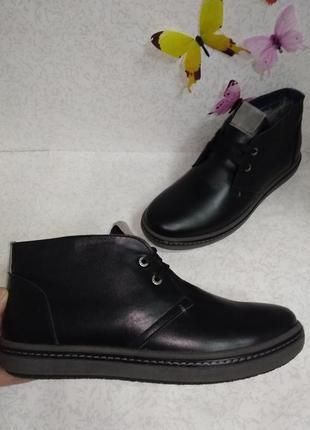 Кожаные зимние мужские ботинки flamanti (фламанти)