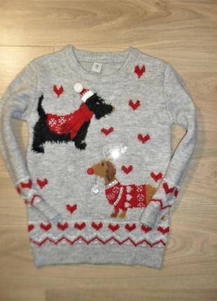 Теплый свитер на 6лет рост 116