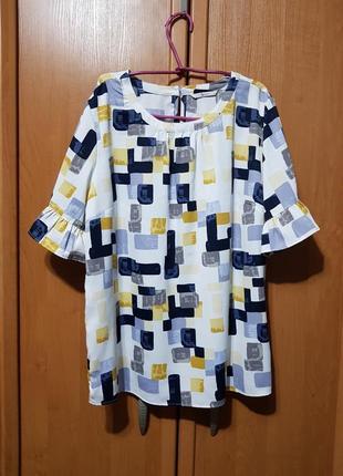 Стильная красивая блузочка с коротким рукавом (рюшка), молочная блузка в принт, блуза