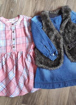Набор- джинсовое платье, платье-рубашка и жилетка на 12-18 мес