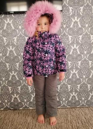 Зимний костюм 3-4 лет 850гр