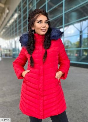 Женская куртка на холлофайбере