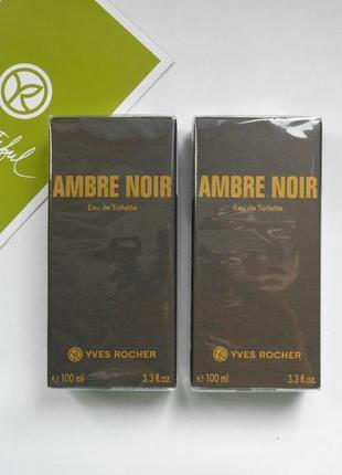 Акция ! ambre noir-100 мл-черная амбра  yves rocher ив роше
