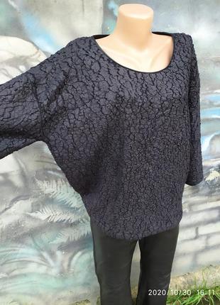 Брендовая блуза эффект старой кожи реглан