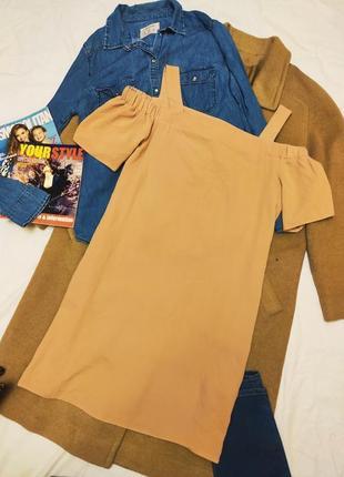 Платье бежевое прямое трапеция с открытыми плечами свободное атмосфера