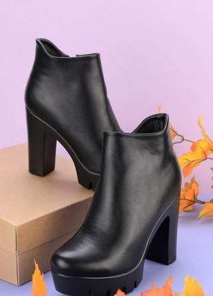 Женские ботинки, жіночі ботінки, жіночі ботильйони, женские ботильоны