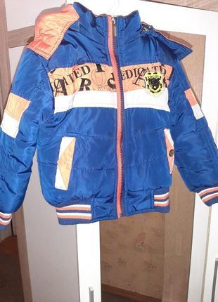 Детская теплая куртка