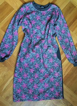 Платье теплое с карманами