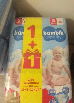 Подгузники bambik #5 ,80 штук