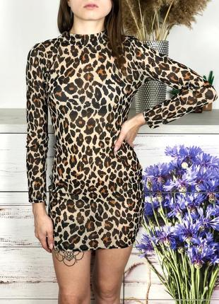 Леопардовое платье сетка