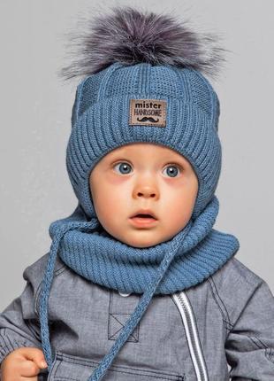 Детский зимний синий комплект для мальчика 1, 2, 3, 4 года: теплая шапка на флисе и хомут