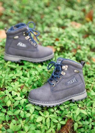 Зимові черевики (26-31)