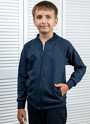 Куртка жакет для мальчика, темно-синий