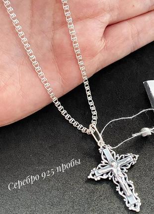 Серебряный набор: серебряная цепочка 60см + крестик, серебро 925 пробы