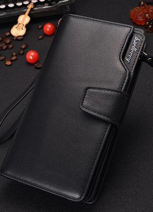 Мужской кошелек, бумажник, клатч, портмоне baellerry business