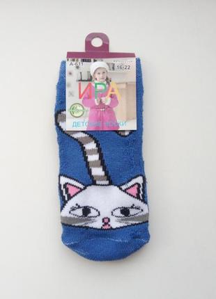 Детские тёплые носки. уценка