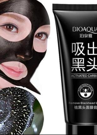 Маска плёнка для глубокой чистки лица