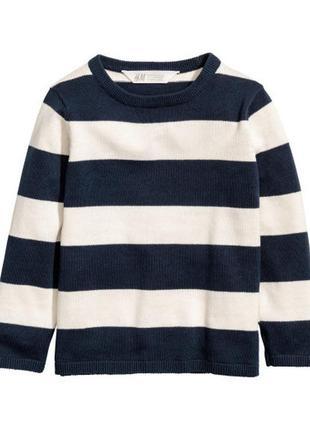 Отличный свитер h&m