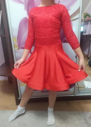 Бейсик танцевальный, рейтинговое платье