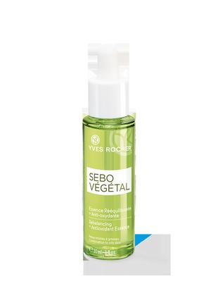 Эссенция - антиоксидант матовость sebo vegetal 30 ml