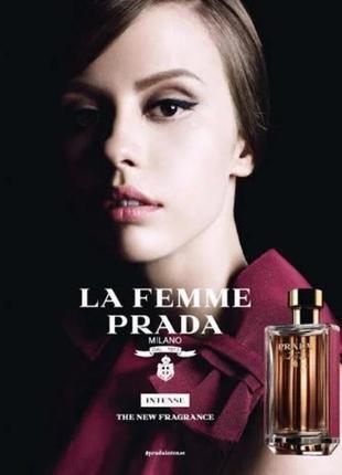 Красивый аромат prada la femme intense парфюм 100 мл